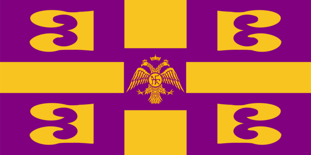 File:New Flag of the Byzantine Empire Galaguerra1 first version.png