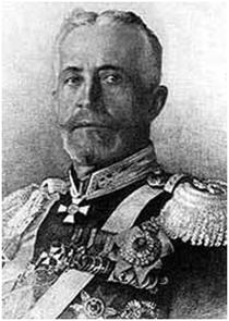 NicholasIII.png