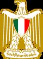 Coat of arms of Egypt 2012-2013 (Awgustоwsky putsh).png