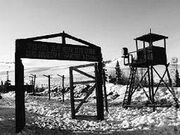 Magadan labor camp