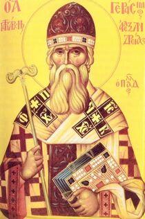 St-Iakonos.jpg