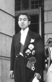 File:Akihito.png