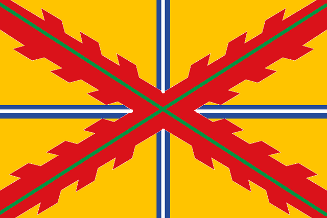 File:Iberiaflag.png