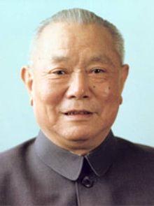 File:Li xiannian.jpg