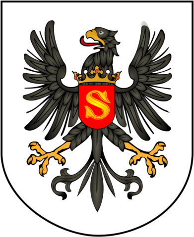 File:Prussian Coat of Arms.png