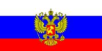 Socialist Russian Federation (Apocalypse 1985)