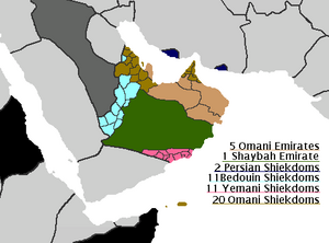 The Arabian Federation, 1660