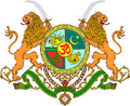 Emblem of the Indian League.png