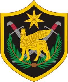 File:Emblem of Multi-National Force - Iraq.jpg