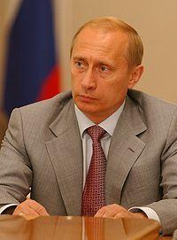 File:Vladimir Putin.jpg
