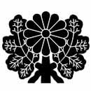 File:Aoyama crest.jpg