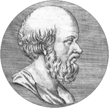 File:Erastothenes.png