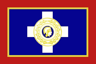 File:Flag of Athens.jpg