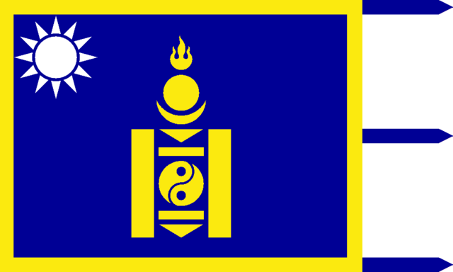 File:Flag of the Mongol Empire (World of the Rising Sun).png
