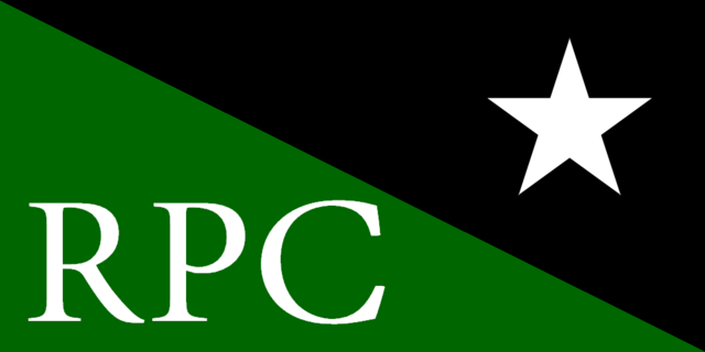 File:RPCFlag.png