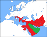 Alexander's Empire 311 BC Erembi Anatolia