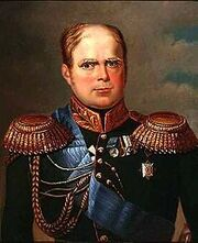 210px-Grand Duke Constantine Pavlovich of Russia