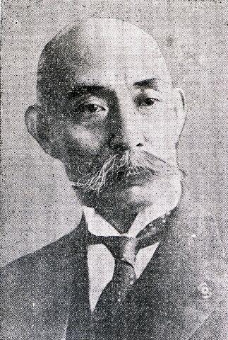 File:Senjuro Hayashi suit.jpg