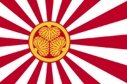 徳川 日本 Flag