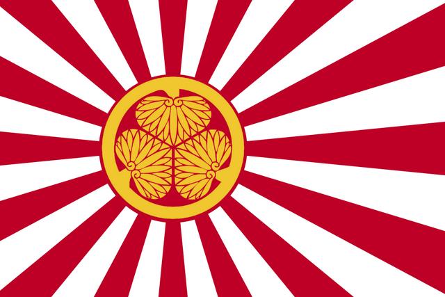 File:徳川 日本 Flag.png