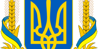 Ukraine (Alternative 2014)
