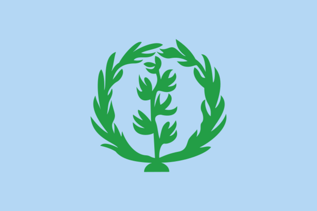 File:Flag of Eritrea.png