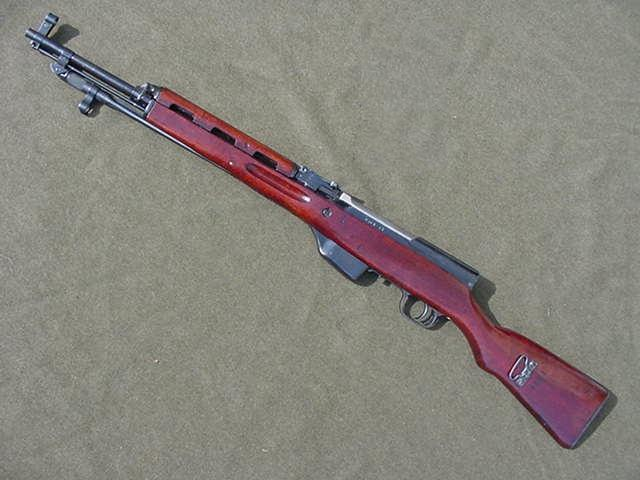 File:Balkan rifle.jpg