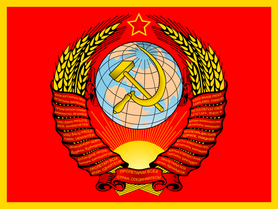 Socialist Human Republic Flag by Darkspysrival