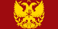 Roman Empire (Great Empires)