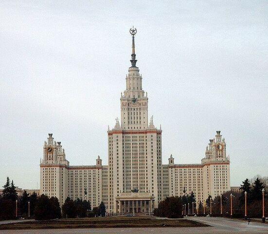 File:688px-Moskau Uni.jpg