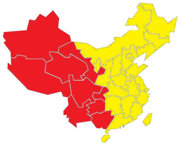 File:ChinaMap.png