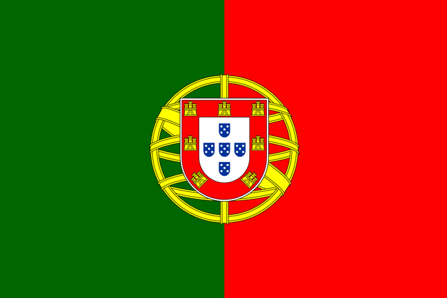 File:Portuguese flag centered.png
