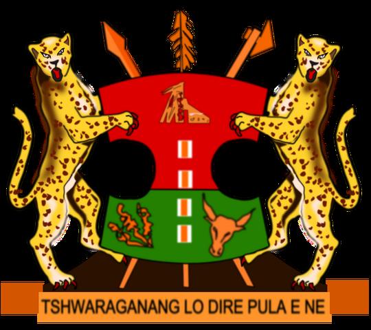 File:Bophuthatswana COA.png