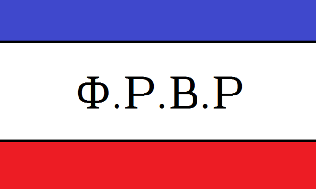 File:East Russia.png