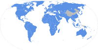 United Nations Member States (This is the Dream)