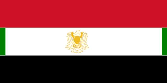 File:Avar Arab Ba'arth republic of Dammam.png