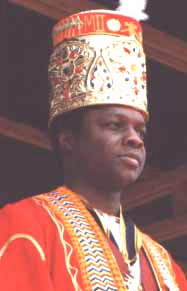 File:King Mutebi.jpg