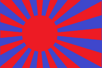 Manchuria Flag Two Chinas Fixed