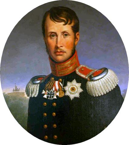 File:FriedrichI(-1840).PNG