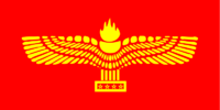Republic of Syria (No Muhammad)