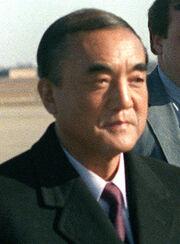 Yasuhiro Nakasone in Andrews cropped