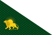 Flag of the Mughal Empire