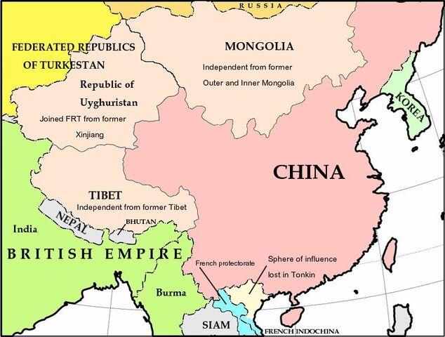 File:China-losses great war words.jpg