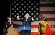 McCain presidential election victory speech 2008 (SIADD)