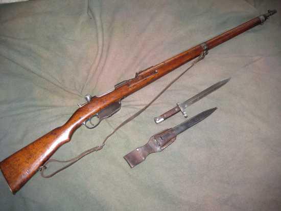 File:Austrian rifle.jpg