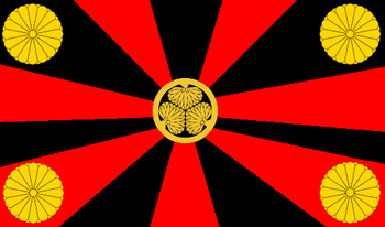 Japanese Imperial Flag