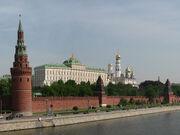 Moscow Kremlin from Kamenny bridge