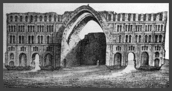 File:Ruins of Ctesiphon.jpg