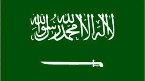 Saudi Arabia National Anthem
