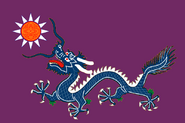 A World of Difference Flag of Ming China